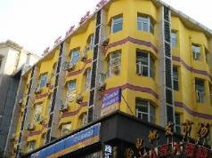7 Days Inn Chongqing Yongchuan Yuxi Square Branch, Chongqing