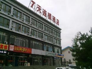 7 Days Inn Zhangjiakou South Station Jian Gong College Branch