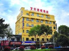 7 Days Inn Zhangjiajie Zi Wu Road Da Yong Qiao Garden Branch, Zhangjiajie