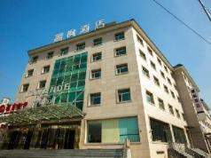 Lavande Hotel Beijing Asian Games Village, Beijing
