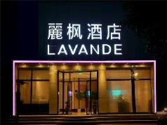 Beijing Lavande Hotel Tongzhou Guoyuan Branch, Beijing