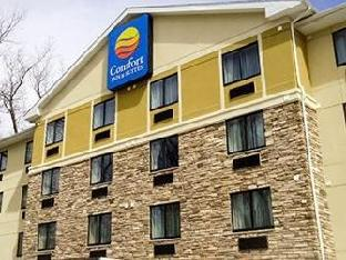 Best guest rating in Brattleboro (VT) ➦ Econo Lodge Brattleboro takes PayPal