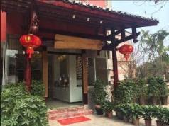 YanJu Tower Inn, Guilin