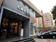 Lavande Hotel Guangzhou Luoxi Metro Station, Guangzhou