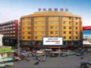 7 Days Inn Shanwei Er Road Merchandise Street Branch