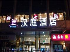 Hanting Hotel Beijing Shilipu Huatang Branch, Beijing