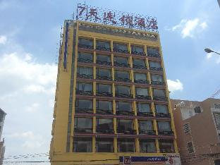 7 Days Inn Guangdong Jieyang Chaoshan Airport Branch