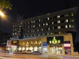 Xian JinHao Hotel - Xian