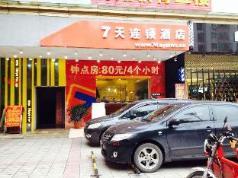 7 Days Inn Nanhai Huangqi Jiazhou Plaza Branch, Foshan