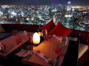 Centara Grand at Central World Hotel Bangkok - Red Sky