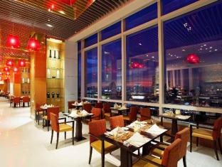 Centara Grand at Central World Hotel Bangkok - The World Restaurant