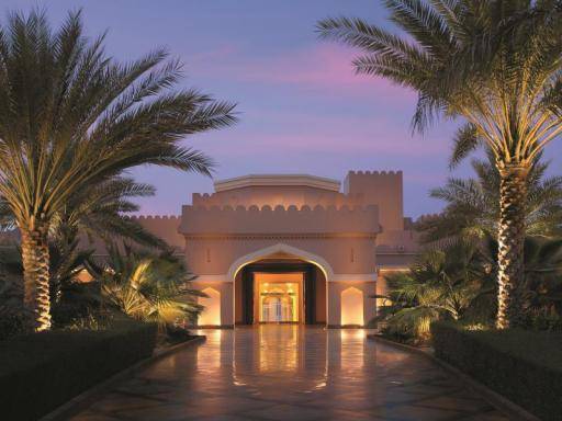 Shangri-La City Hotels Hotel in ➦ Muscat ➦ accepts PayPal