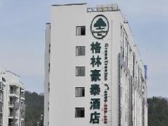 Green Tree Inn Anhui Liuan Tian Tang Zhai Zhen Business Hotel, Liuan