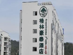 Green Tree Inn Anhui Liuan Tian Tang Zhai Zhen Business Hotel
