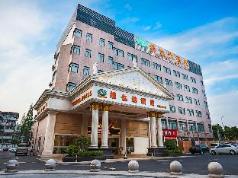 Vienna Hotel Shanghai Puong Jinqiao Park, Shanghai