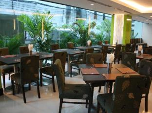 Citin Pratunam Bangkok by Compass Hospitality Bangkok - All-Day Dining (Vegetarian restaurant )