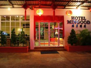 Hotel Mingood Penang - Entrance