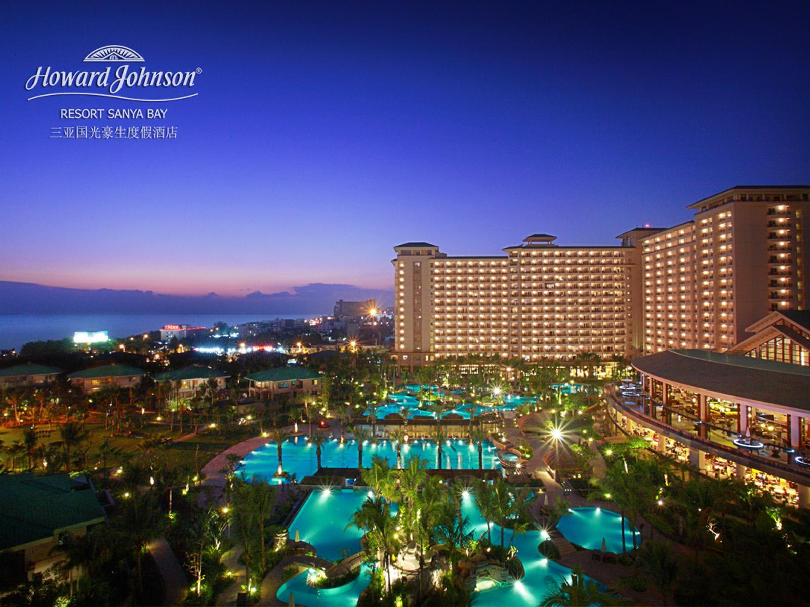 Howard Johnson Resort Sanya Bay0