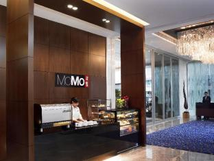Courtyard By Marriott Hong Kong Hotel Hong Kong - Magazine
