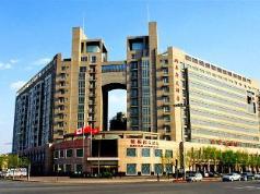 Tianjin Mayfair Hotel, Tianjin