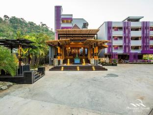 Phuvaree Resort Phuket - View