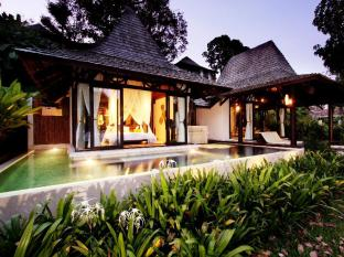 The Vijitt Resort Phuket Phuket - Vijitt Pool Villa