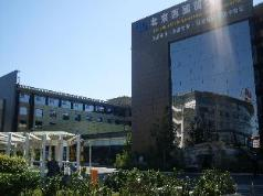 West International Trade Hotel, Beijing