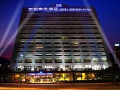 Henry Business Hotel, Guangzhou