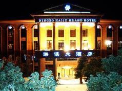 Ningbo Haiju Grand Hotel, Ningbo
