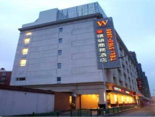 Washington Inn Hotel Shanghai Yangpu