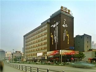 Ya Fan Fashion Hotel Shanghai Zhongxing Road Branch Shanghai - Hotel Exterior