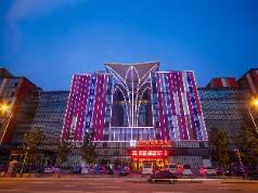 Hongrui Grand View International Hotel, Beijing