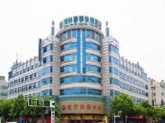 GreenTree Inn Anhui Chizhou Middle Yangtze River West Jianshe Road Express Hotel, Chizhou