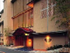 Атами - Tsukino Sumika Atami Juraku Hotel