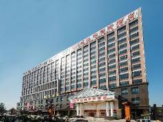 Vienna Hotel Guangzhou Jichang Road Huangshi Branch, Guangzhou
