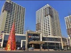 Eaself Hotel Beijing, Beijing