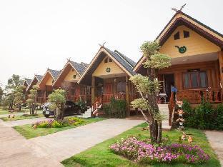 The Little Garden Resort