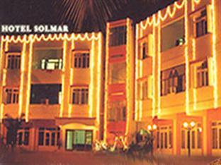 Hotel Solmar - Goa