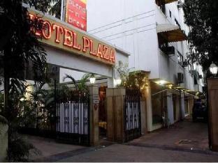 Get Promos Hotel Plaza