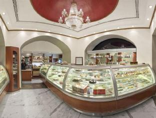 The Taj Mahal Palace Mumbai - Bakery