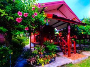 Baan Kamolsit Resort - Buriram