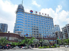 Hainan Yehai Hotel, Haikou