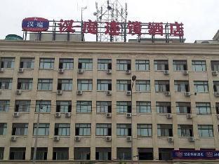 汉庭北京公益东桥酒店