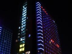 YIYA SUNSHINE PLATINUM HOTEL, Kunming