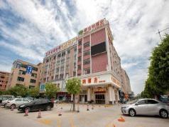 Vienna Hotel Guangzhou Panyu Nancun Branch, Guangzhou