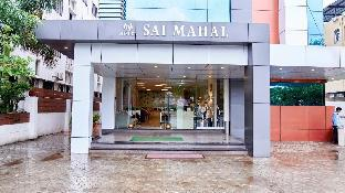 Get Coupons Hotel Sai Mahal