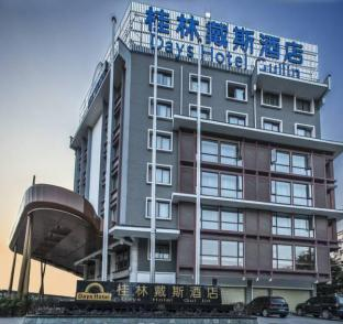 Days Hotel Guilin