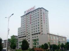 Vienna Hotel Zhangjiajie North Railway Station Branch, Zhangjiajie