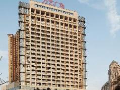 Guangzhou Wanghao Wanyi Boutique Apartment, Guangzhou