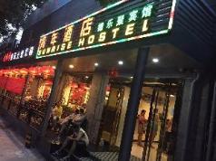 Beijing Sunrise Hostel, Beijing